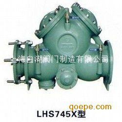 上海白湖低阻力倒流防止器LHs745X-10Q 倒流防止器