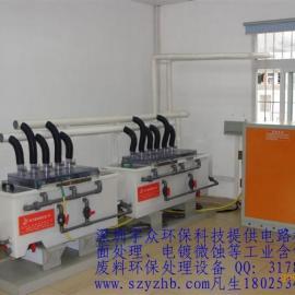 电镀电路板微蚀液电解设备