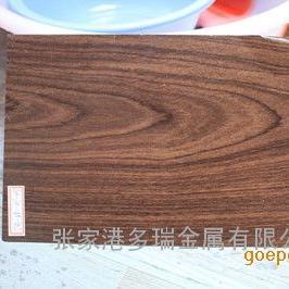 黑胡桃木纹钢板