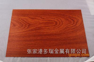 红胡桃木纹钢板-黑胡桃木纹钢板