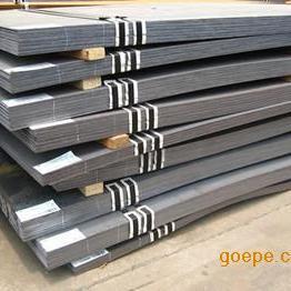 供应Q245R Q345R容器板