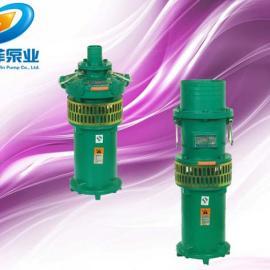 QY油浸式潜水电泵 QY大流量潜水泵 QY油浸式潜水泵