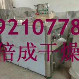 药品混合机 湿法混合制粒机 常州混合制粒机