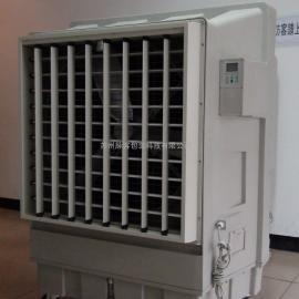 移动式水空调