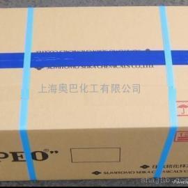 PEO-3Z日本住友精化粘合剂上海总代理出厂价格