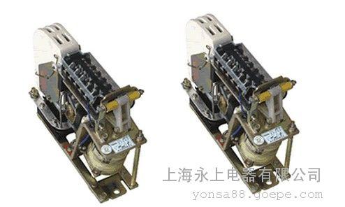 cz0-150/01直流接触器