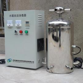 上海水箱自洁灭菌仪