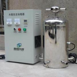 上海内置式水箱自洁消毒器