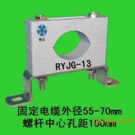 固定电缆电缆固定夹具RYJG-13电缆夹具价格