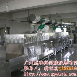 培养基微波灭菌机