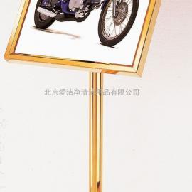 P-5A广州南方锥脚指示牌|不锈钢629|714