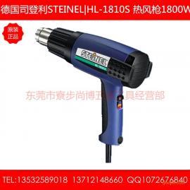 司登利HL-1810S热风枪1800W工业热风枪