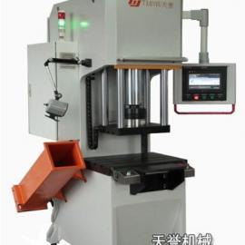数控压装液压机