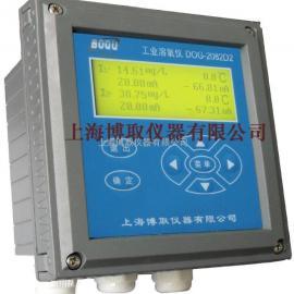 2通道在线溶氧仪,DO氧含量分析仪,工业溶氧仪,博取氧表