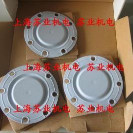 LANG计量泵ELADOS计量泵膜片