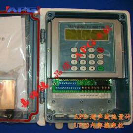 UF30在线式超声波流量计,超声波流量变送器
