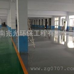 临沂环氧地坪漆铸就工业树脂地板新色彩
