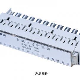 贵州音频信号防雷器报价贵阳遵义音频信号防雷器批发参数