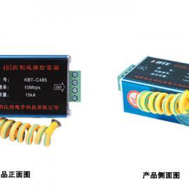 控制信号防雷器报价贵阳控制信号防雷器参数贵州控制信号避雷器