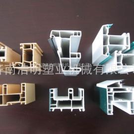 PVC门窗型材代加工