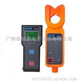 ETCR9100B电压表