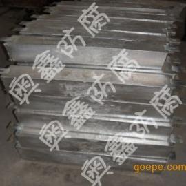 焊接式铝合金牺牲阳极