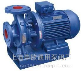 ISW50-160(I)卧式离心泵