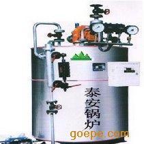 LSS0.3-0.7-Y(Q)型立式水管全自动燃油(气)锅炉