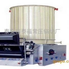 YLL-1200MA立式燃煤有机热载体炉