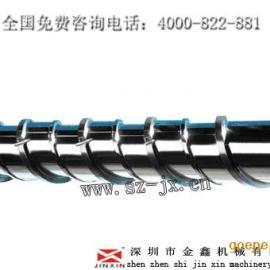 注塑机品牌,海天注塑机螺杆,金鑫严把质量关,经久耐用