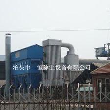 卷烟厂单机除尘器*PL单机除尘设备