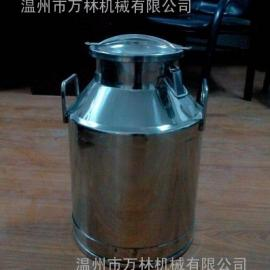 不锈钢牛奶桶厂价直销