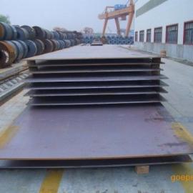 安钢桥梁板Q345qC