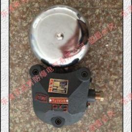 BAL2-127G矿用隔爆型声光组合电铃