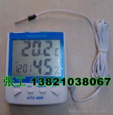 HTC-609温湿度计