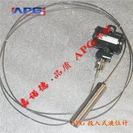 10米液位变送器 法兰液位变送器 贵阳液位变送器价格