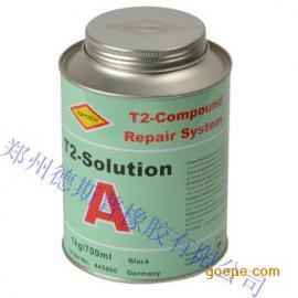 T2粘接剂AB