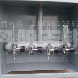 混合气体配气箱