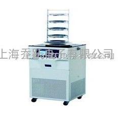 数显FD-2真空冷冻干燥机