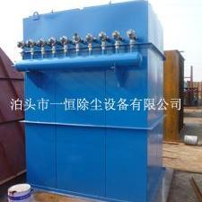 泊头PL-2200/A单机除尘器*单机除尘设备