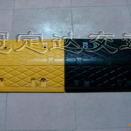 减速带,橡胶减速带,铸钢减速带,广州冠定达公司