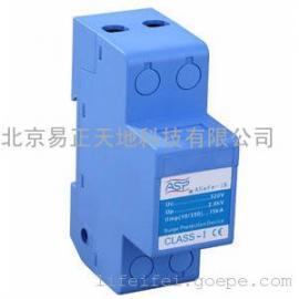 雷迅ASafe-15/4一级电源防雷器