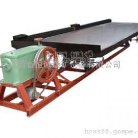 硫酸渣选矿设备 6-S摇床