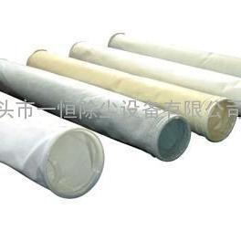 防水防油防静电除尘布袋*三防除尘生产厂家