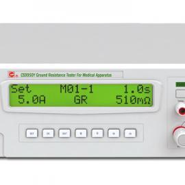 长盛CS9950Y程控医用接地电阻测试仪