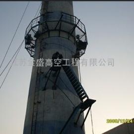 辽阳螺旋形爬梯安装,烟囱平台旋转梯安装、人字梯安装