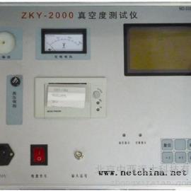 供应国产真空度测试仪 YZYD1-RZKY-2000