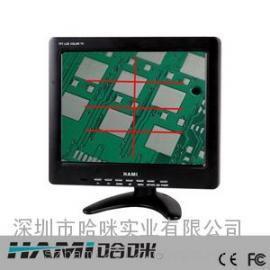 哈咪H8003L 8寸丰字线监视器