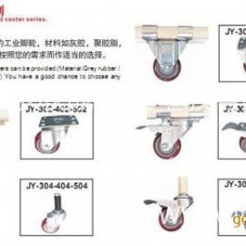 深圳脚轮厂家,工业脚轮,刹车脚轮,脚轮厂家