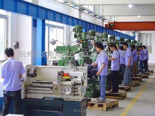 汉克斯隔音_噪声治理公司_浙江杭州本土噪声治理公司_降噪公司